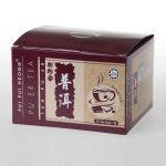 pui-pui-heong-pu-er-tea-box
